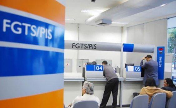 [Caixa e BB iniciam pagamento de cotas do PIS/Pasep]