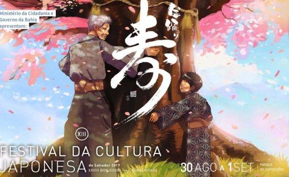 [XIII Festival da Cultura Japonesa 2019 inicia venda de ingressos]