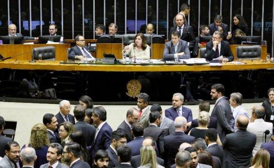 [Após acordo entre partidos, Câmara rejeita crédito bilionário à Eletrobras]