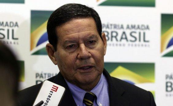 [Mourão reafirma compromisso com Amazônia em reunião com empresários alemães]