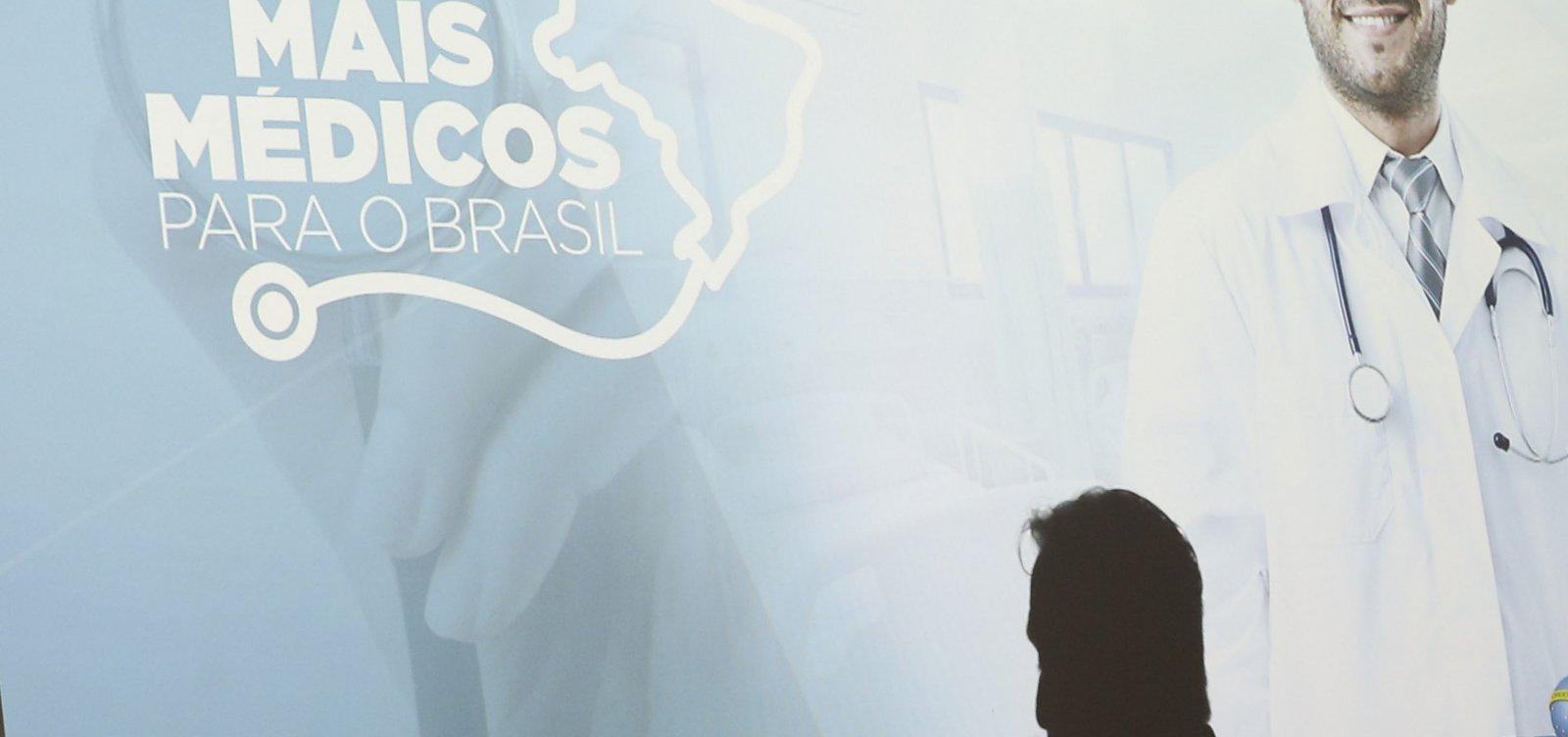 [Mais Médicos para o Brasil: nomes e locais de trabalho são publicados]