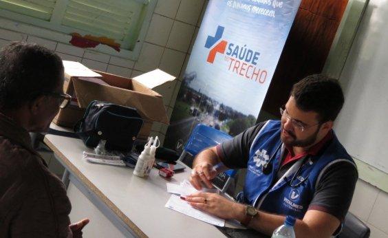[Projeto leva atendimento médico gratuito para cidades baianas na próxima semana]