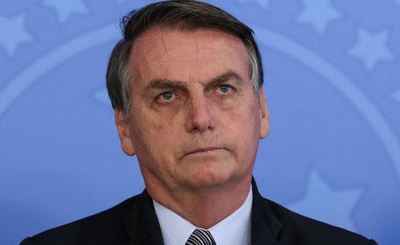 [Se houve grampo 'é uma desonestidade', diz Bolsonaro sobre áudio]