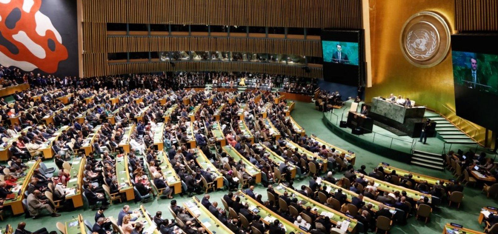 [Brasil é reeleito e Venezuela conquista vaga no Conselho de Direitos Humanos da ONU]