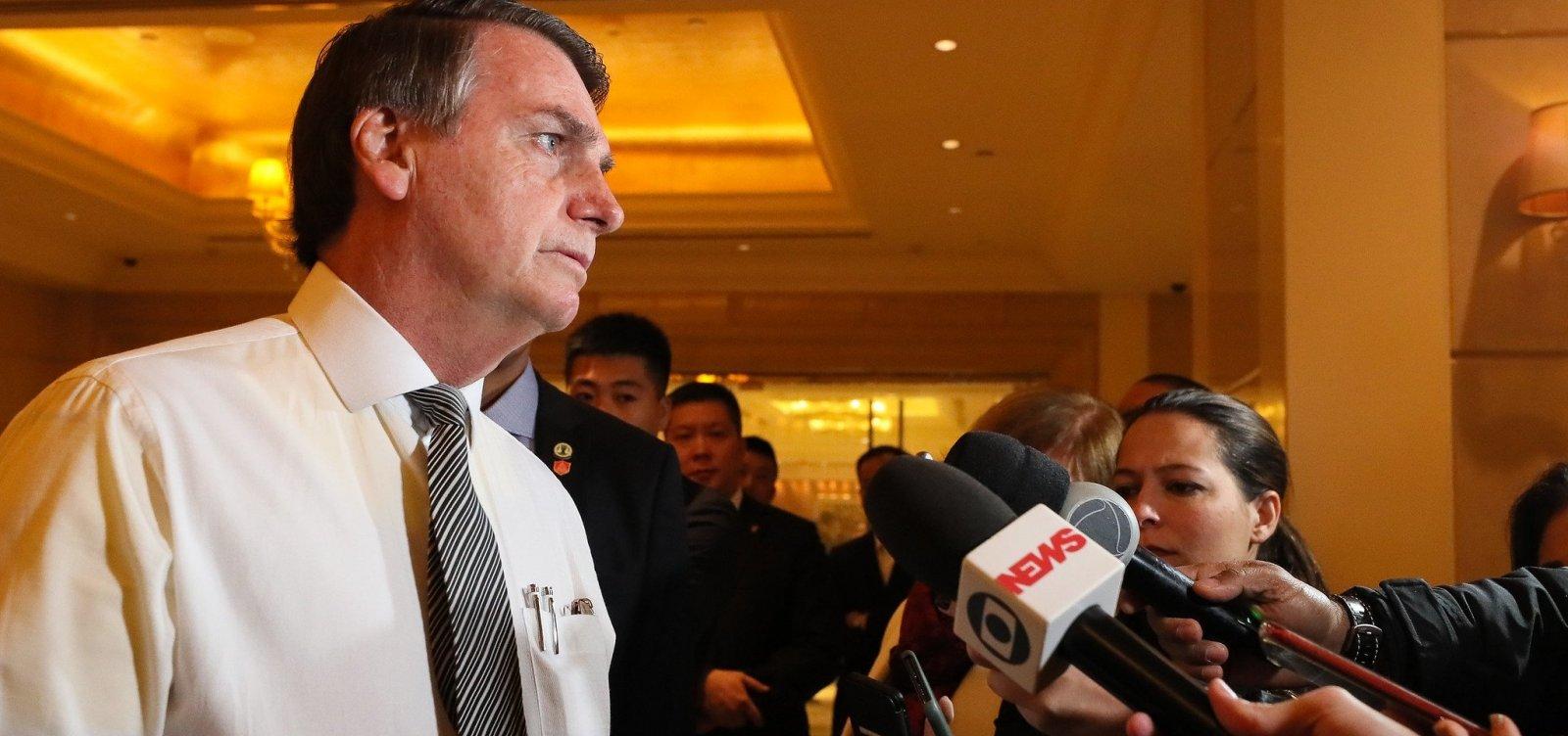 ['Posso ser um presidente sem partido', diz Bolsonaro em meio à crise no PSL]