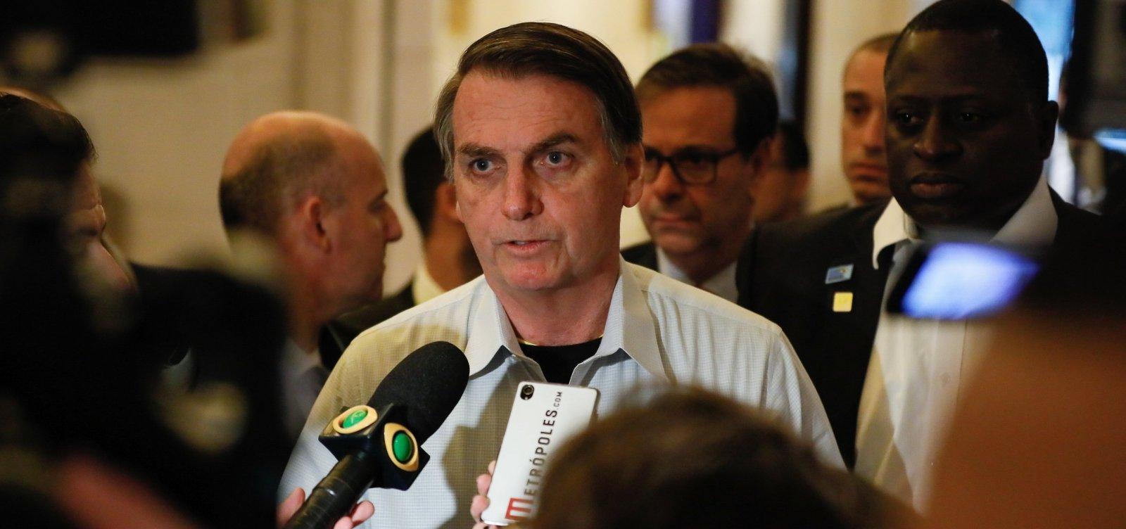 [Brasil retira exigência de visto para turistas do Qatar]