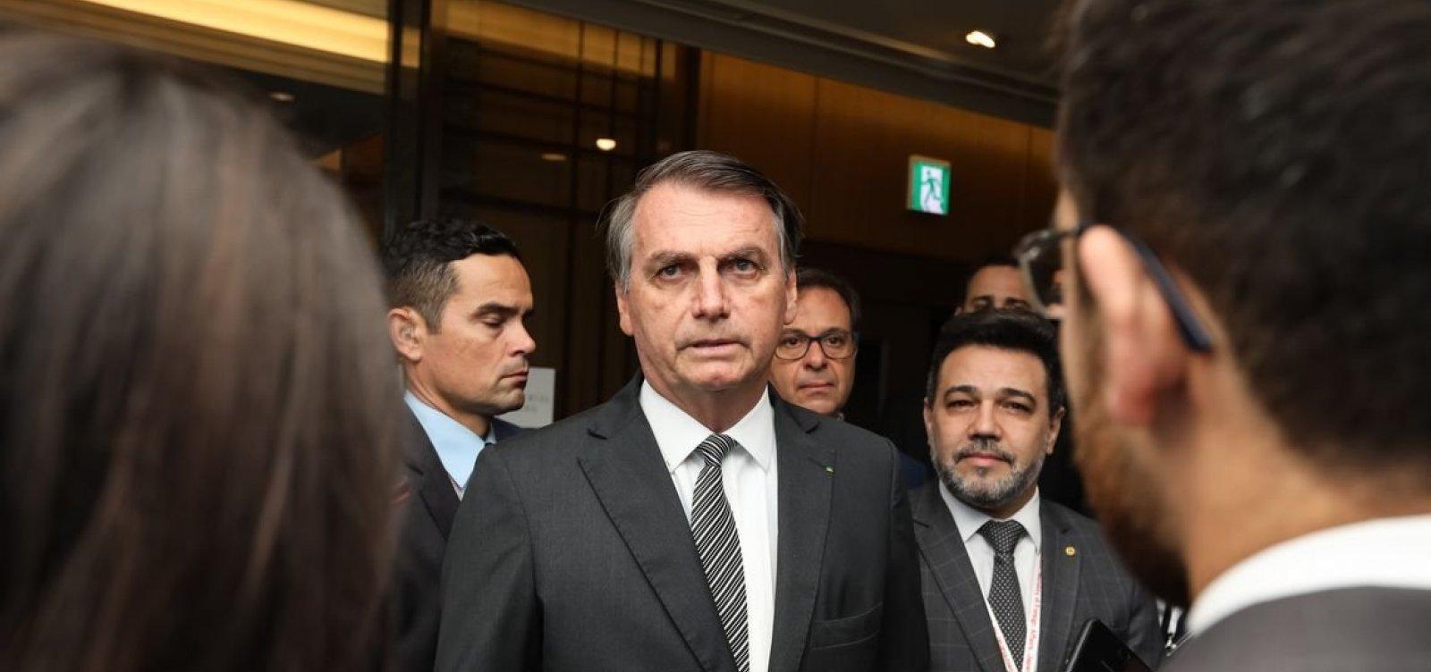 [Bolsonaro pede desculpas ao STF e diz que vídeo com leão e hienas foi 'erro']