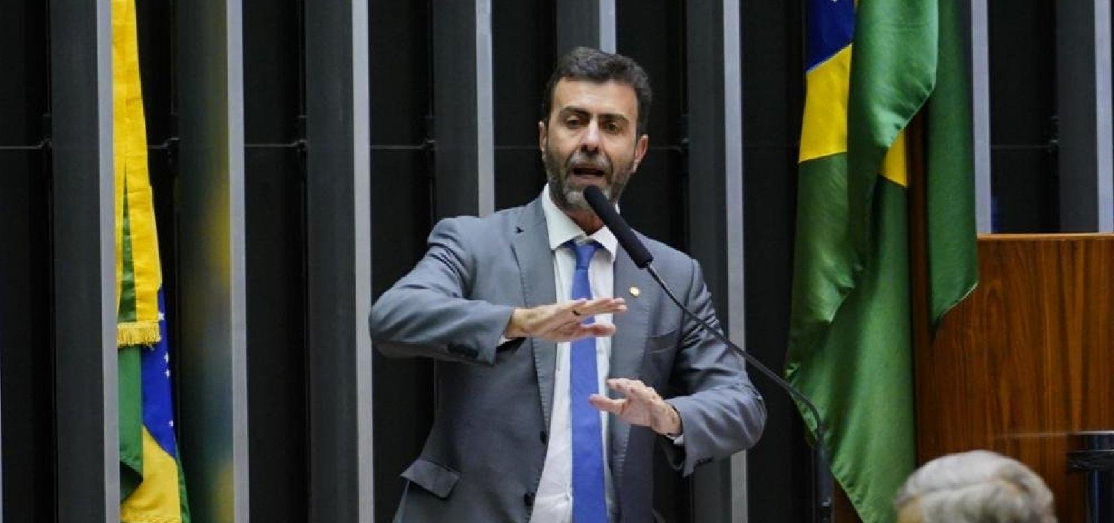 [Bancada do PSOL pede investigação de Bolsonaro no caso Marielle]