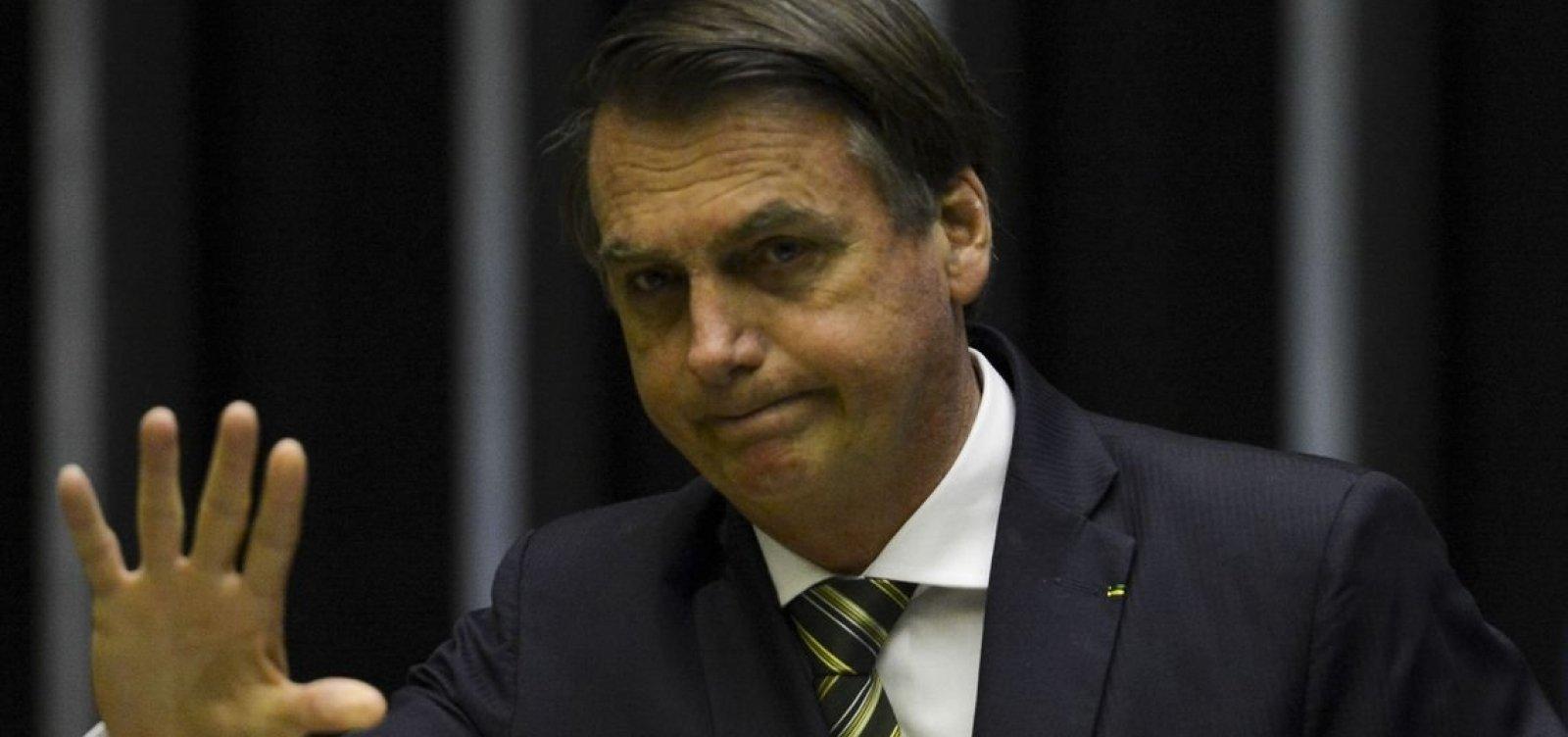 ['Áudio contradiz porteiro do condomínio de Bolsonaro', diz MP]