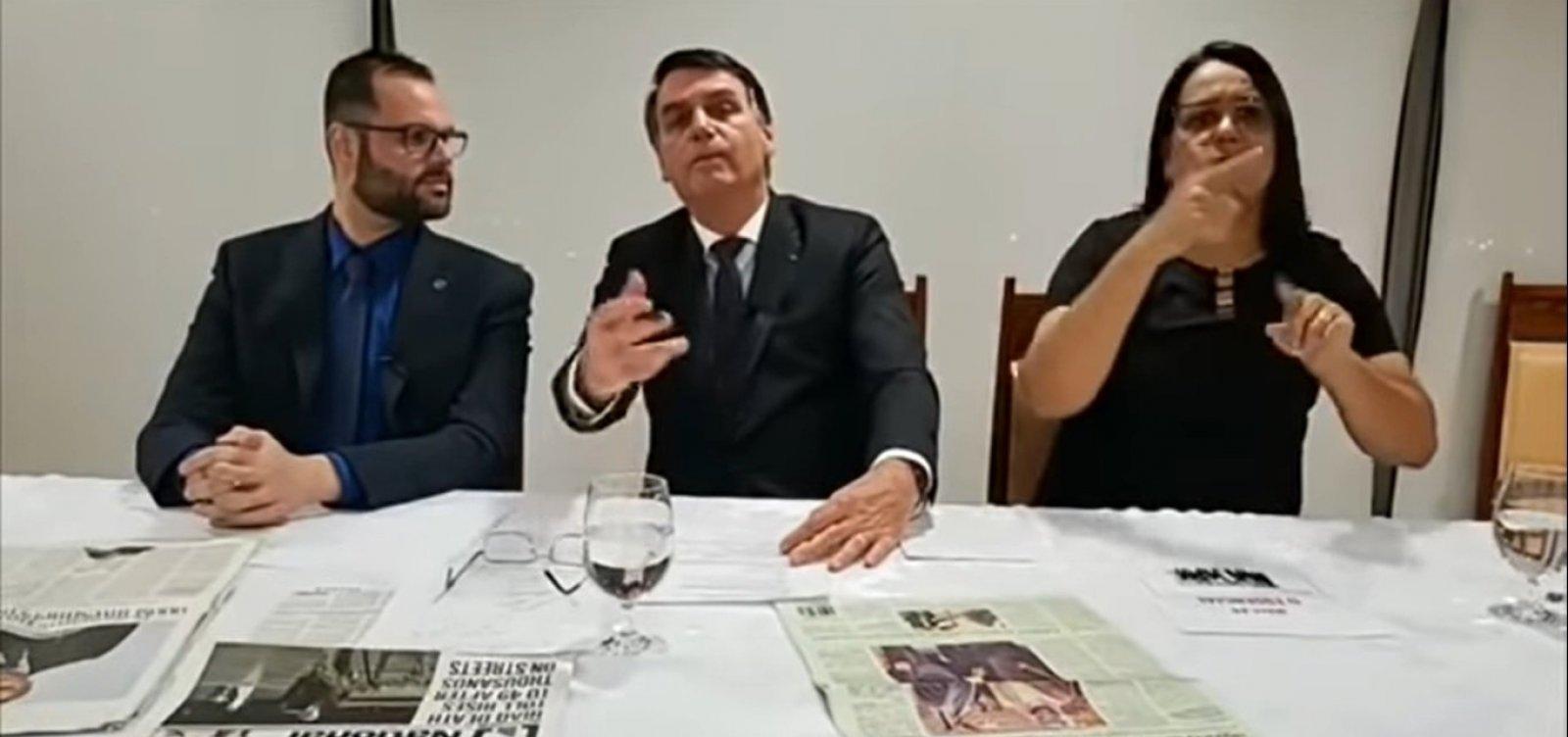 [Bolsonaro quer mandar 'quem atrapalha progresso' para local de execução da ditadura]