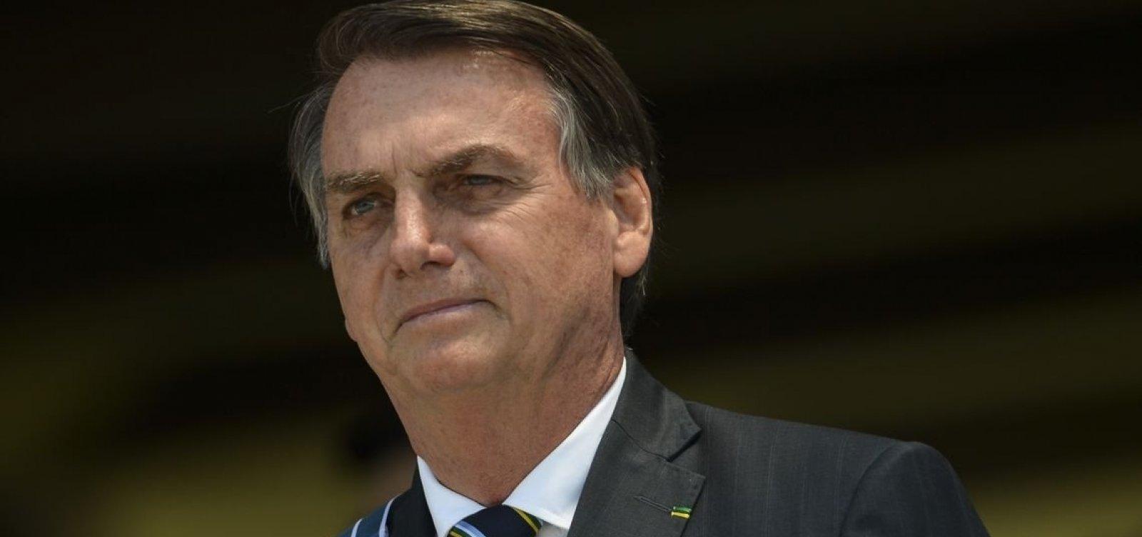 [Bolsonaro diz que pegou gravação da portaria do condomínio onde tem casa no Rio 'antes que fosse adulterada']