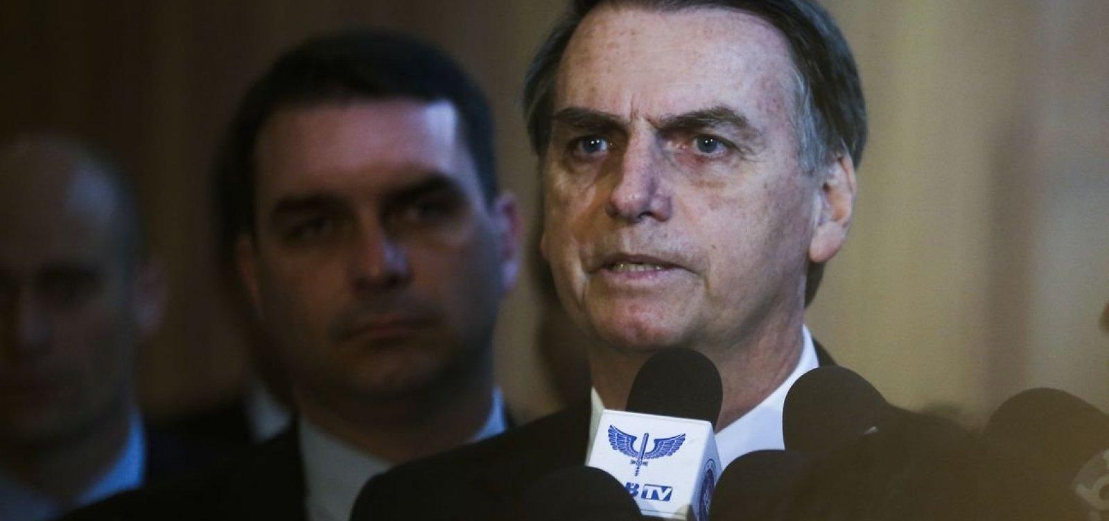 [Bolsonaro nega obstrução da Justiça ao buscar áudios em condomínio]