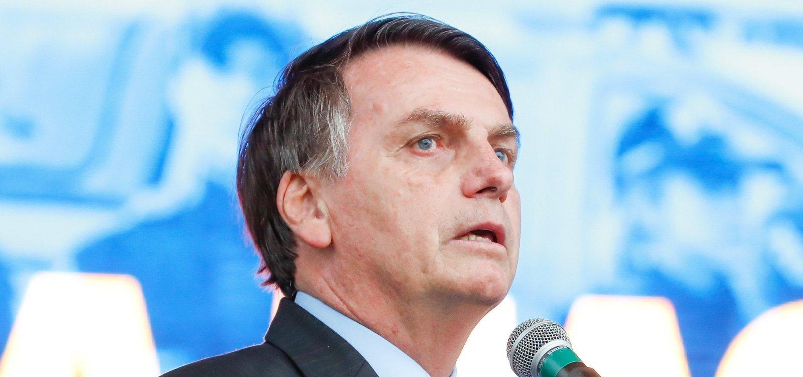 [Bloco de oposição entra com notícia-crime contra Bolsonaro, filho e Moro no STF]