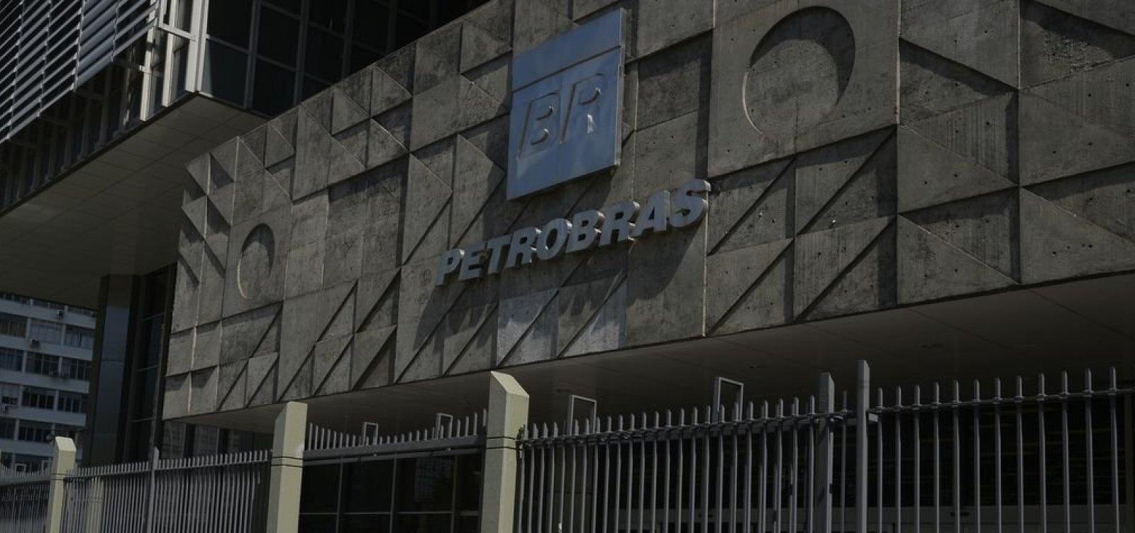 [Petrobras lidera ranking de derramamento de óleo desde 2012]