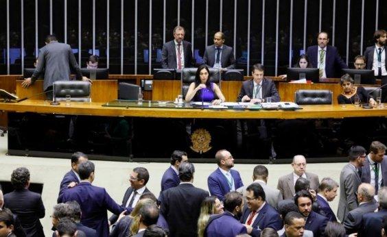 [Câmara aprova mudança na regra do repasse de emendas parlamentares]