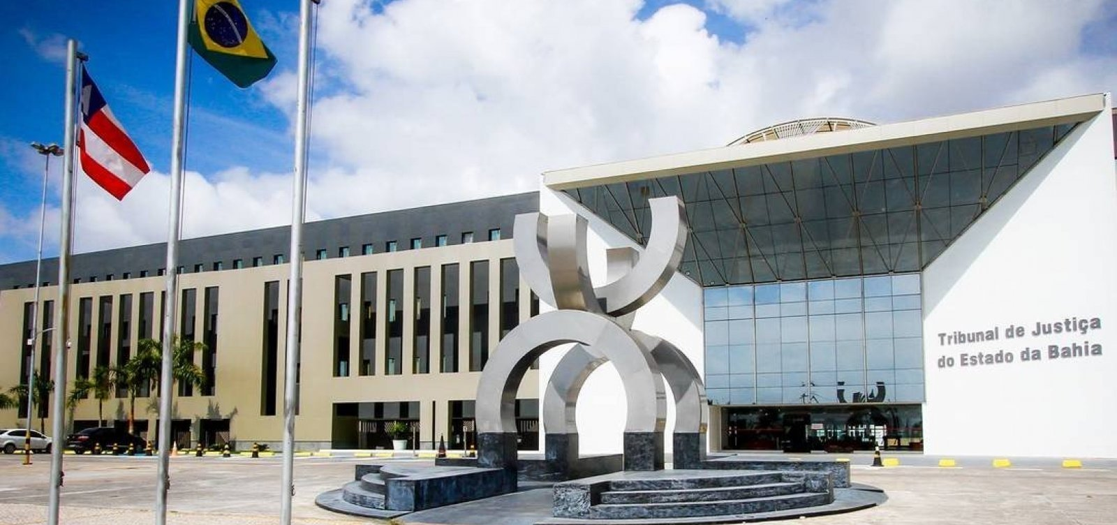 [Corte especial do STJ referenda duas prisões e seis afastamentos no TJ-BA]