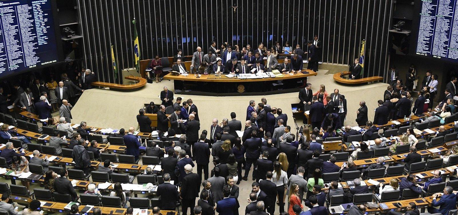 [Congresso aprova projetos que destinam R$ 28,5 bilhões para ministérios e órgãos]