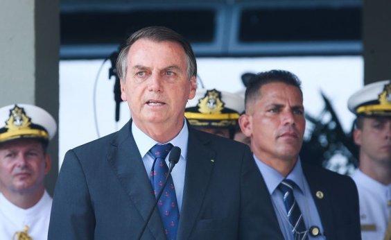[Bolsonaro defende indulto natalino para policiais]