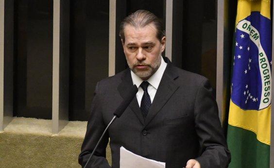 [Toffoli afirma que Lava Jato 'destruiu empresas' e elogia operação contra TJ-BA]
