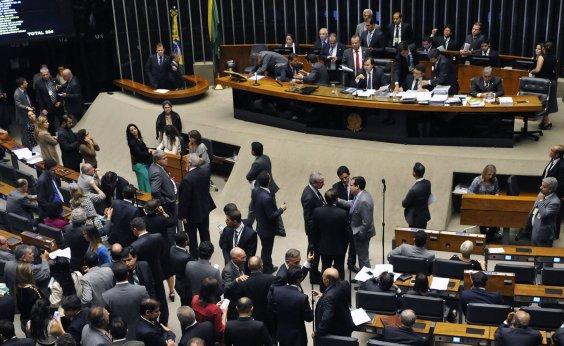 [Câmara deve votar hoje aumento em repasses do governo federal aos municípios]