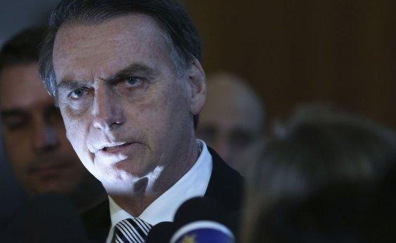 [PGR leva à 1ª instância ação contra Bolsonaro por suposta interferência na Reforma da Previdência]