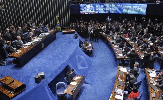 [Senado planeja gastar R$ 300 mil para construir vestiário e R$ 111 mil na troca de carpete]