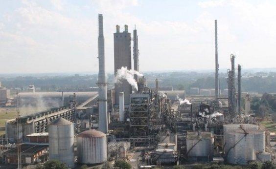 [TRT suspende demissão de funcionários de subsidiária da Petrobras]