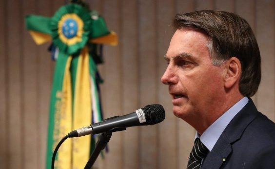 [Bolsonaro confirma viagem aos EUA para tentar trazer fábrica da Tesla para o Brasil]