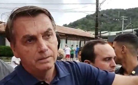 [Bolsonaro anuncia demissão de toda a diretoria do Inmetro]