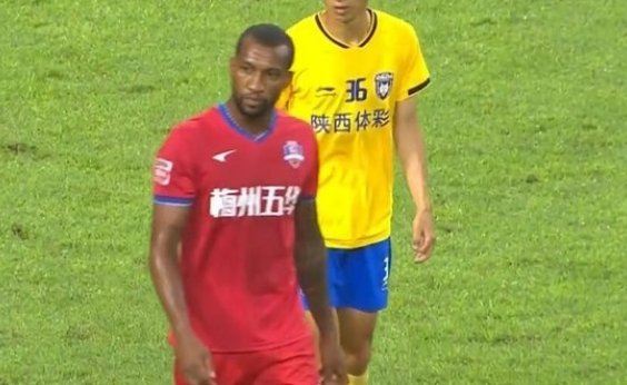 [Jogador brasileiro é o primeiro do futebol chinês a ser diagnosticado com coronavírus]