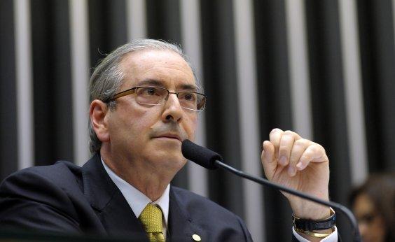 [Eduardo Cunha vai para prisão domiciliar por causa do coronavírus]