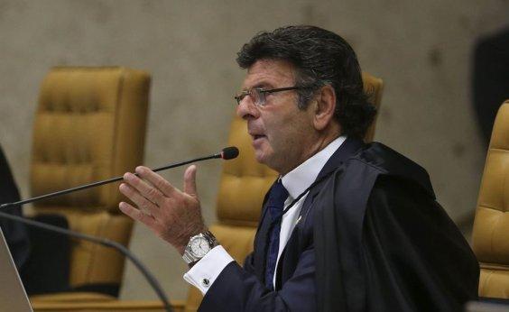 [STF julga inviável ação que pedia suspensão do ENEM 2020]