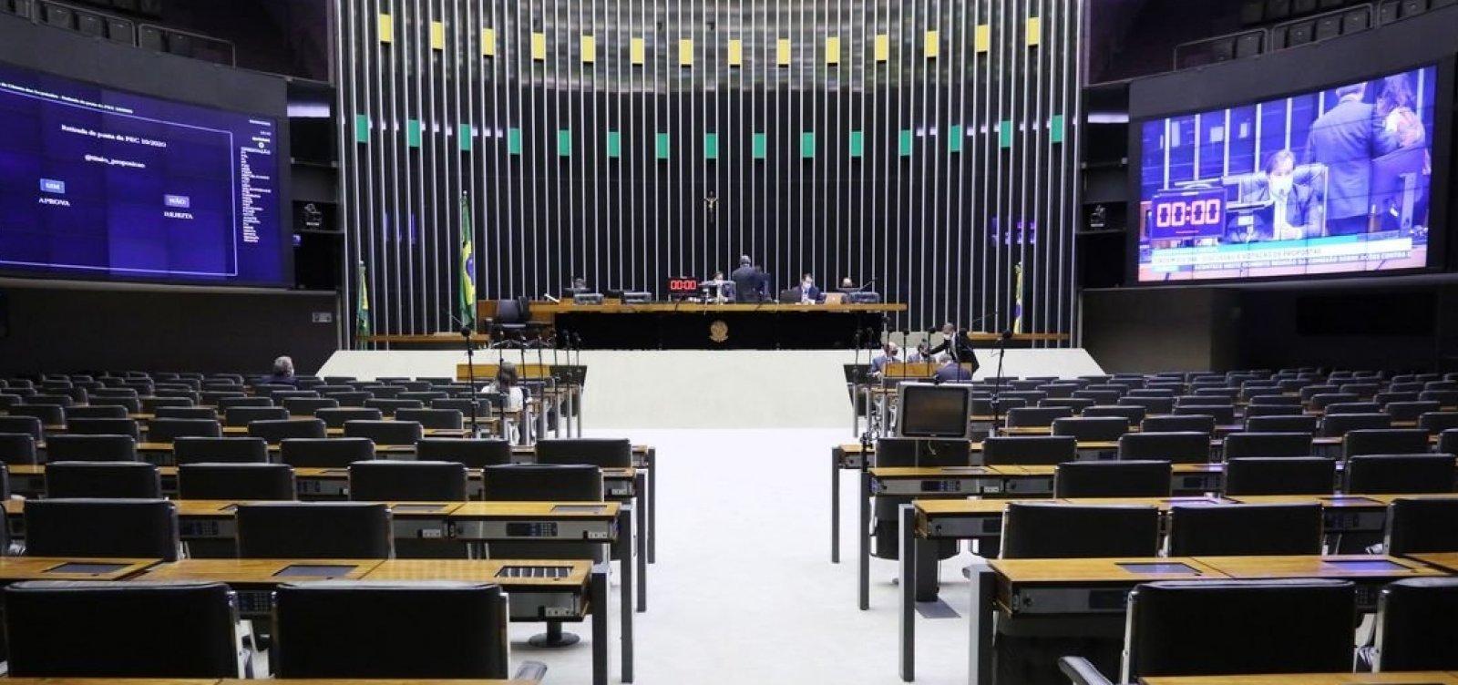 [Câmara aprova crédito suplementar de R$ 343,6 bi para despesas]