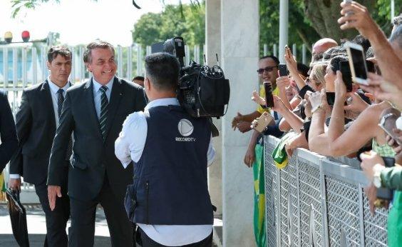[Folha e Globo suspendem cobertura no Alvorada por falta de segurança]