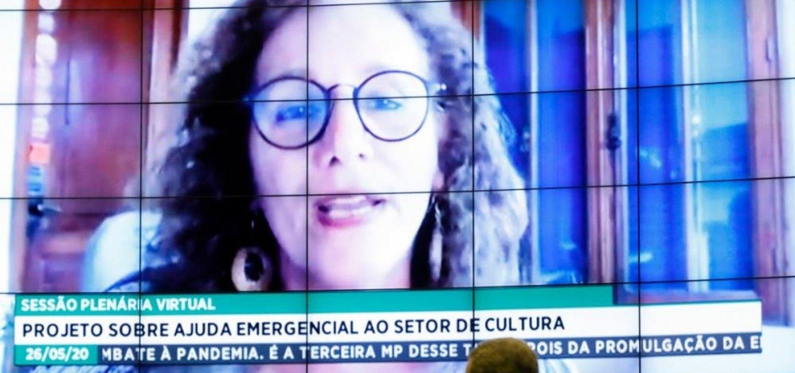 [Câmara aprova auxílio de R$ 3 bi para a Cultura durante a pandemia do coronavírus]