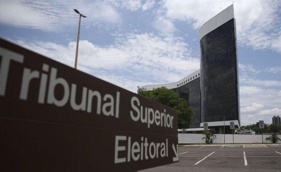 [TSE autoriza convenções partidárias virtuais para eleição deste ano]