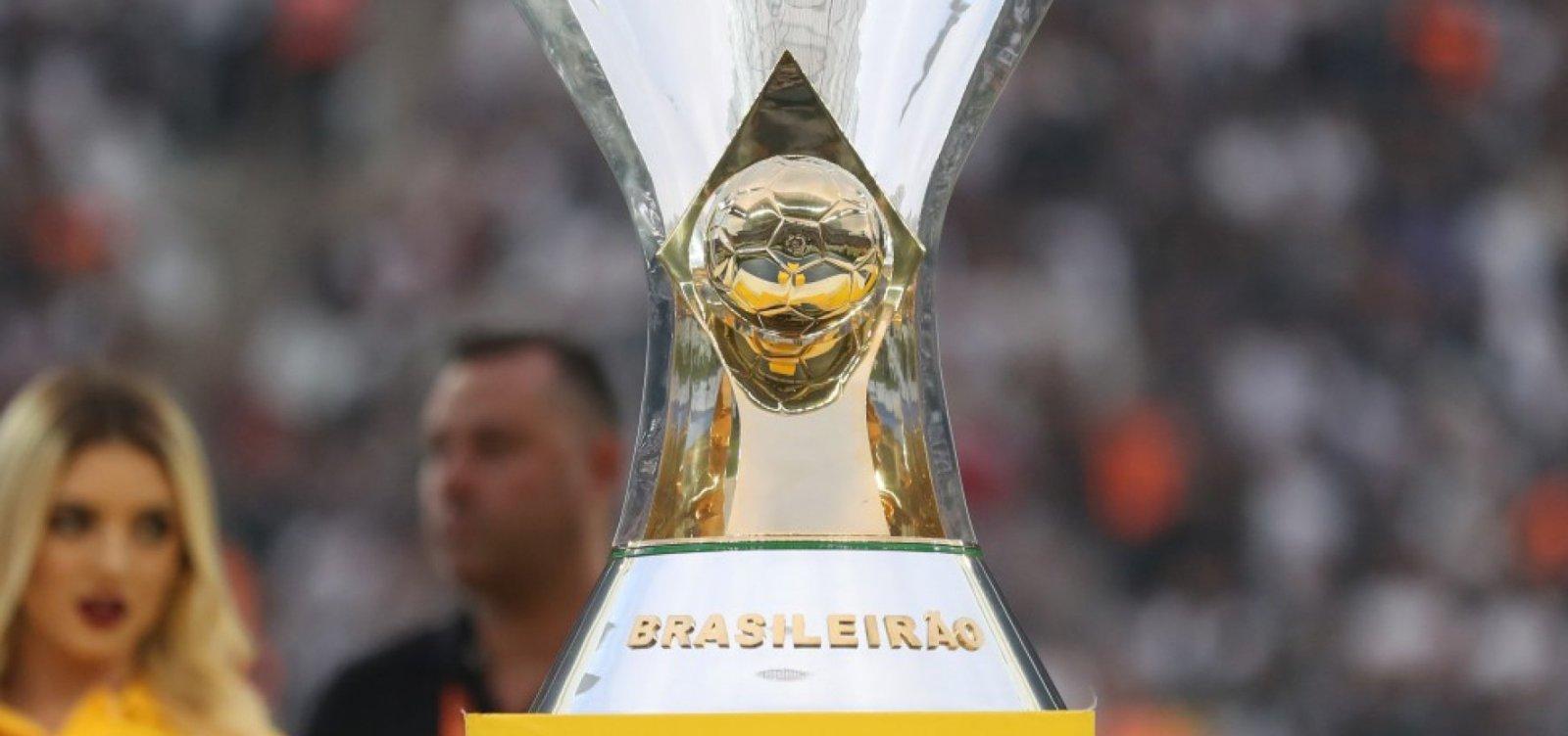 [CBF anuncia linha de crédito de até R$ 100 mi para clubes da Série A]
