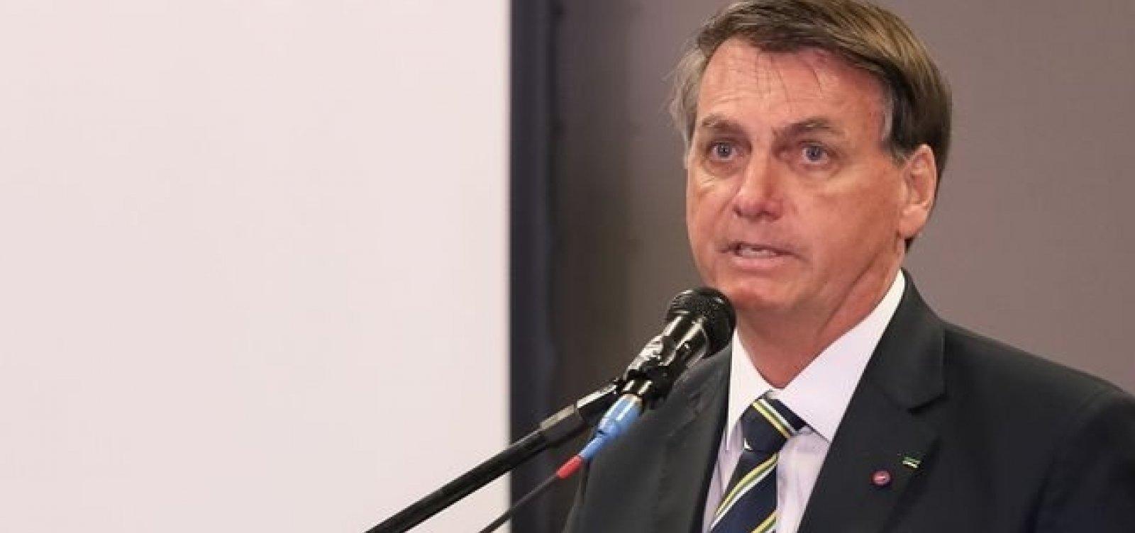 [Bolsonaro reafirma que governo não consegue manter valor de R$ 600 em auxílio emergencial]