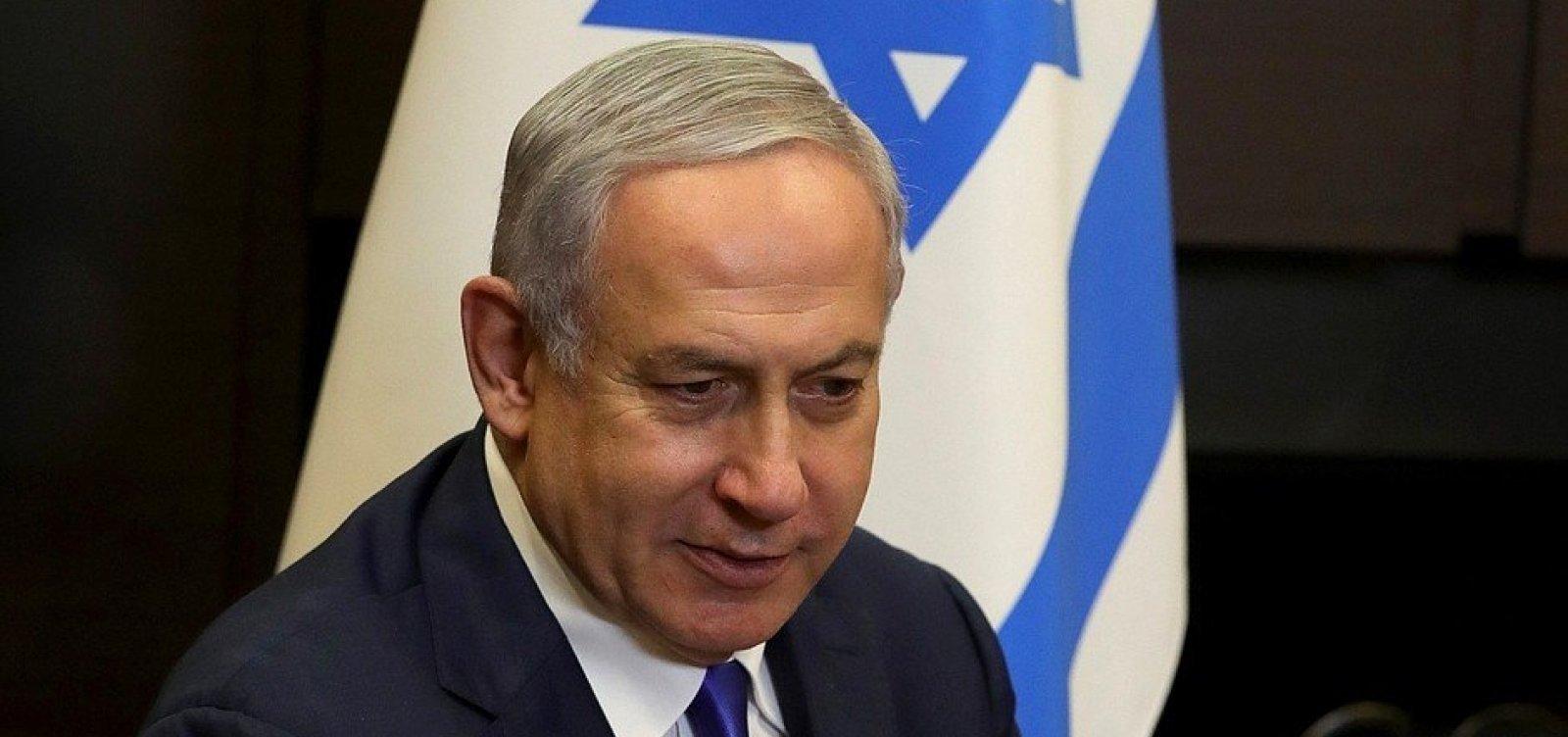 [Israel anuncia parceria com Emirados Árabes no combate ao novo coronavírus]