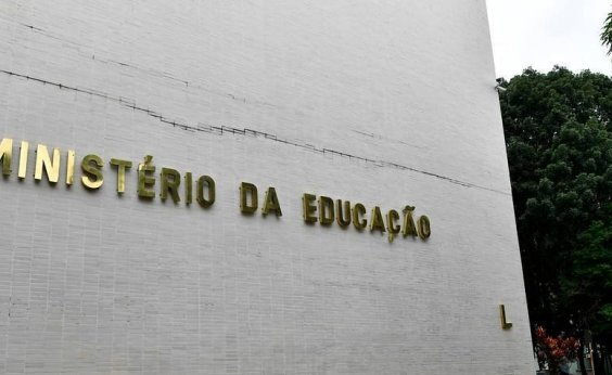 [MEC anuncia repasse de R$ 200 milhões para universidades e institutos federais]
