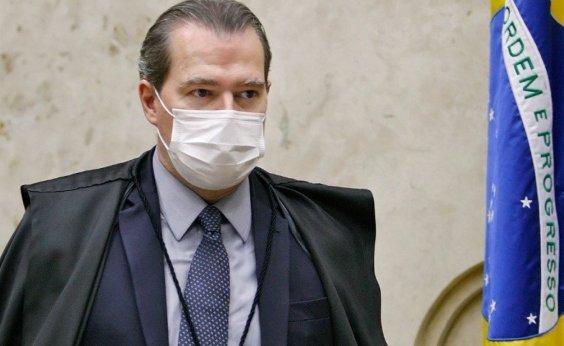 [Toffoli manda Lava-Jato compartilhar bases de investigações com PGR]