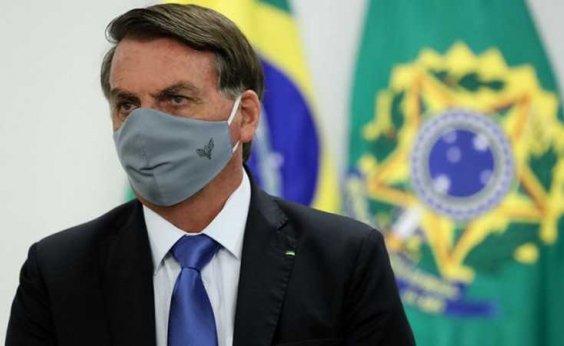 [Lei Aldir Blanc: governo publica MP que libera crédito de R$ 3 bilhões para a cultura]