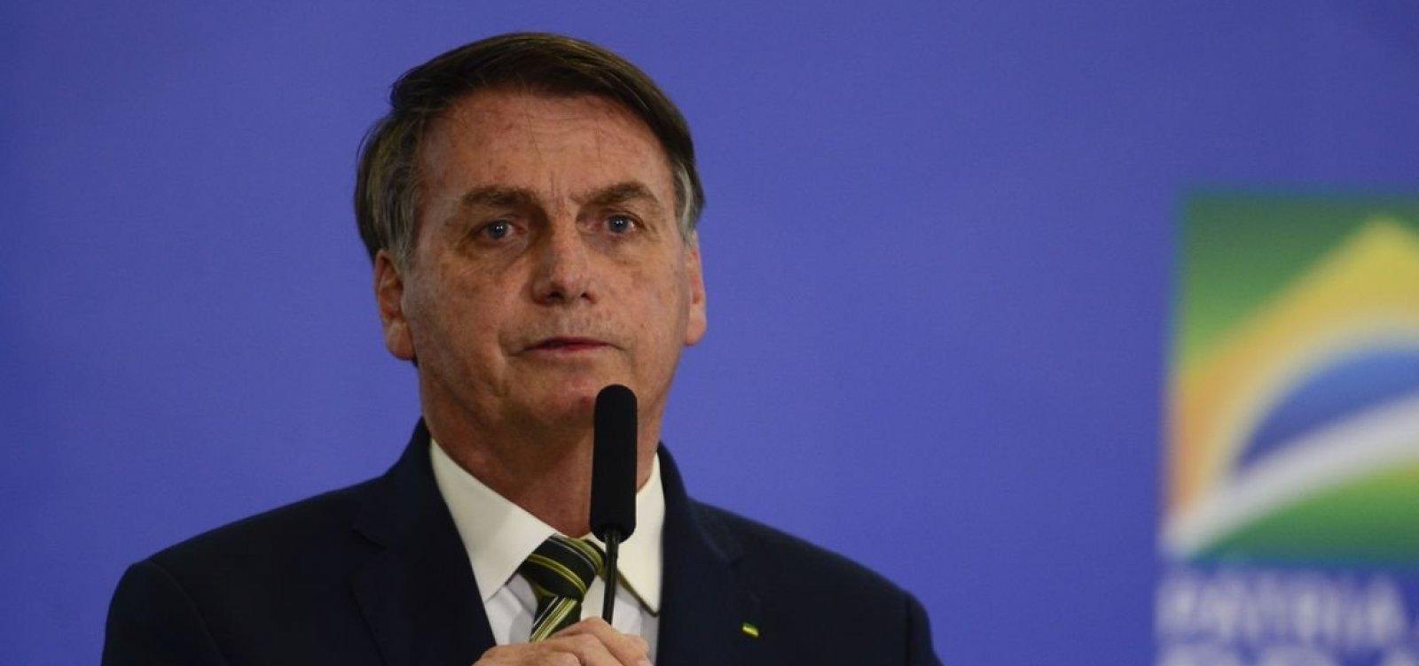 [Bolsonaro destaca repasse de recursos para saúde em meio a pandemia]