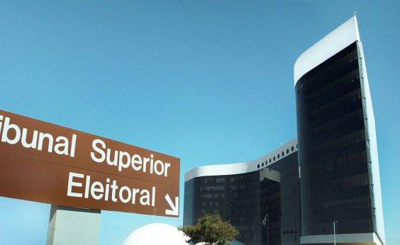 [Fiocruz e dois hospitais devem criar protocolos para eleições, diz TSE]