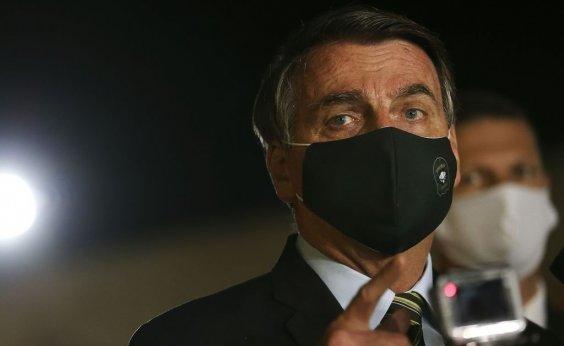 [Bolsonaro afirma que está 'muito bem' e fará novo exame para covid-19]