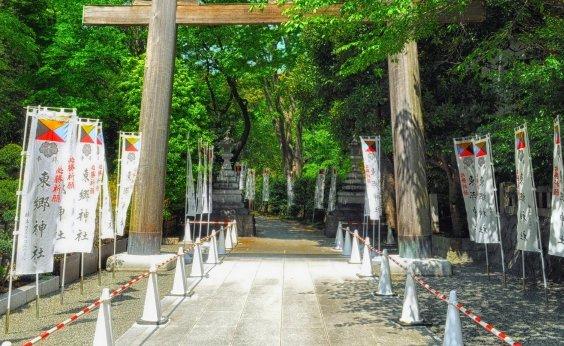 [Japão: vítimas da chuva radioativa de Hiroshima são reconhecidas pela Justiça]