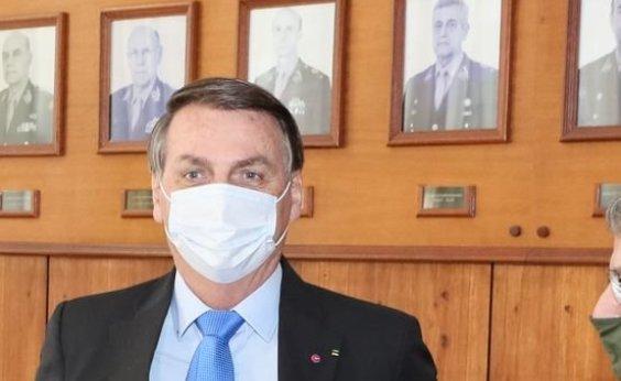 [Bolsonaro assina MP que destina R$ 2 bilhões para vacina contra coronavírus]
