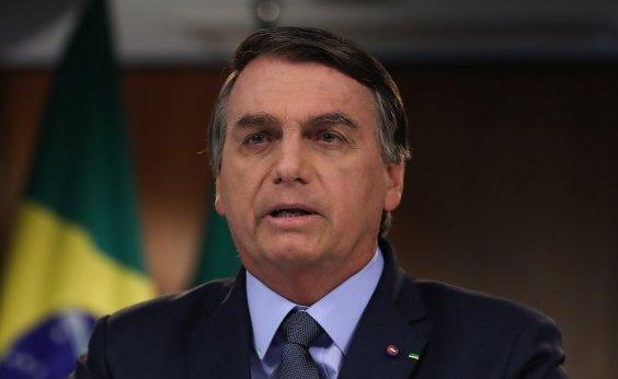 ['Somos vítimas de campanha de desinformação sobre Pantanal e Amazônia', diz Bolsonaro na ONU]